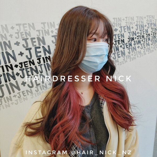Read more about the article Hot trend in Korea – Underneath hair color style